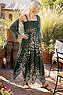 Panthera Dress Photo